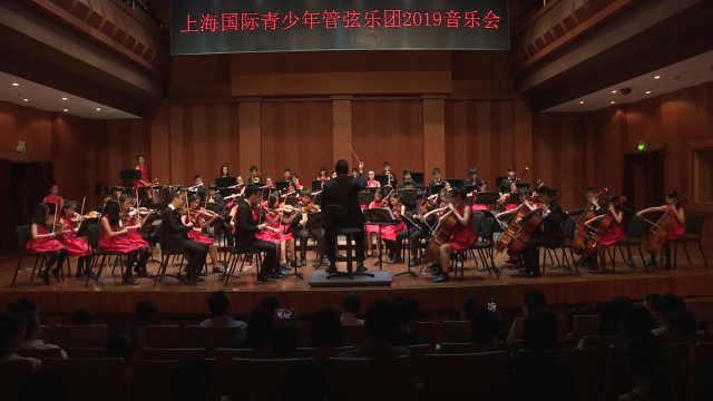 青少年演奏,《剧院魅影》改管弦乐