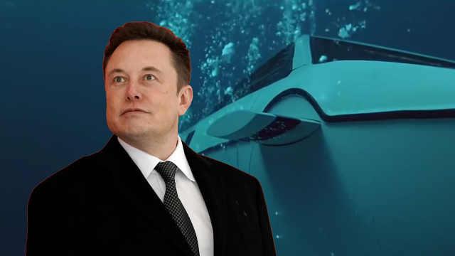 马斯克:特斯拉真设计过潜水艇汽车