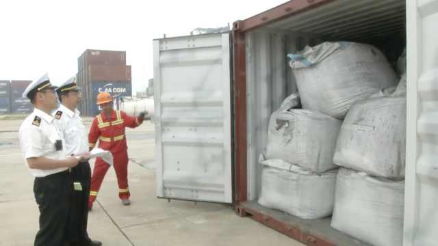 2千吨洋垃圾伪装入境,海关坚决退运