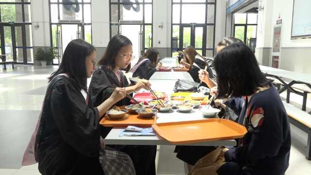 免费午餐真有!学生毕业当天凭票吃