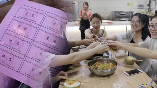 高校为万人发餐券,学生齐吃散伙饭