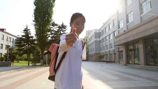 7年俄语课她3年学完,高考还考了148