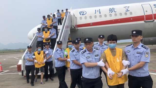 赞!重庆警方打掉特大跨国诈骗团伙