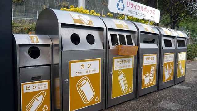 僅有不到5%垃圾填埋,日本怎樣做到