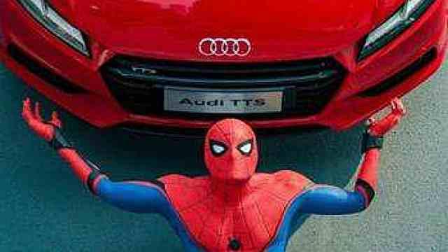 蜘蛛俠回歸,奧迪又贊助了多少錢?
