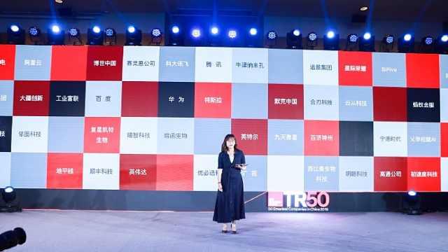 中國50家最聰明公司:華為百度上榜