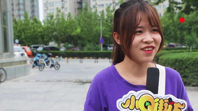 小Q街访:共享充电宝能逆袭吗?
