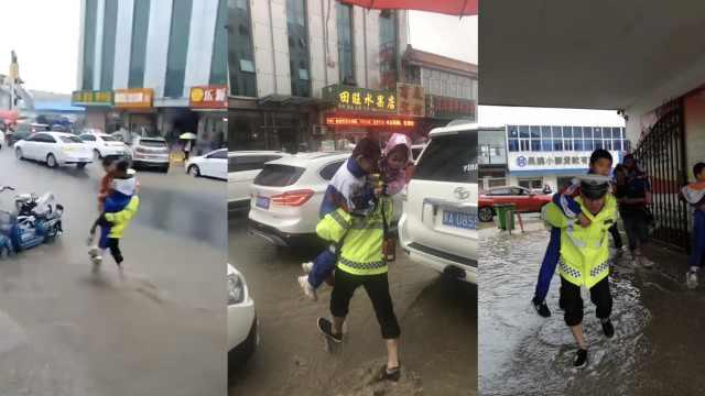 暴雨路积水,交警挨个抱小学生进校