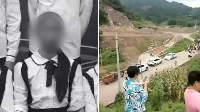 警方通报初2女生遇害案,嫌犯已抓获