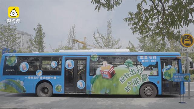 能量公交现身上海,发放免费早餐