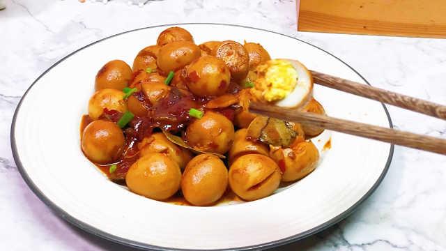 香炒鹌鹑蛋,入味儿又过瘾!