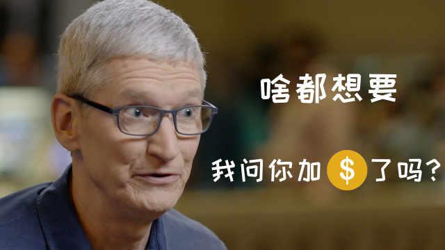 新款MacBook Air固态缩水