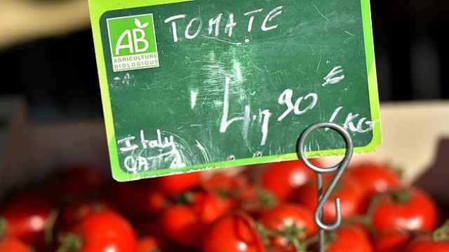 震惊!法国有机食品检测出致癌物质