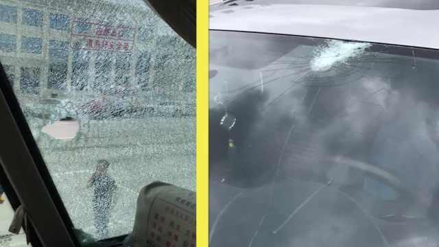 熊孩路边扔石块,砸7车致200人滞留
