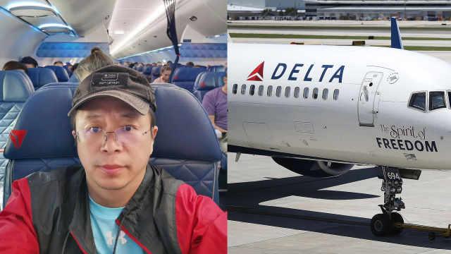 周鸿祎吐槽美国航班中途下班:奇葩