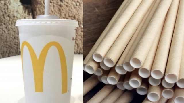 假环保?麦当劳承认纸质吸管难回收
