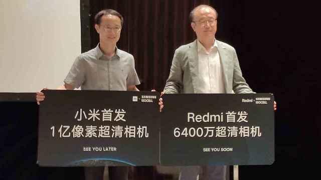 小米首发1亿像素传感器