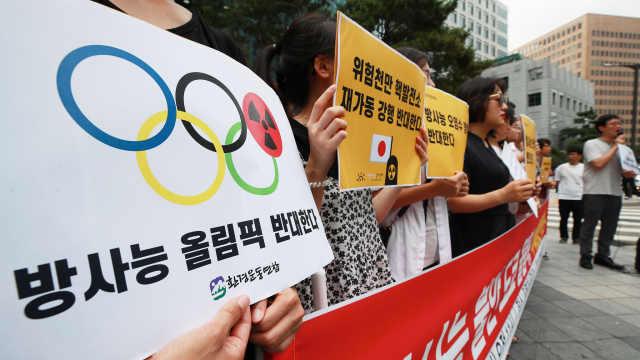 争议!韩国质疑东京场馆奥运核污染