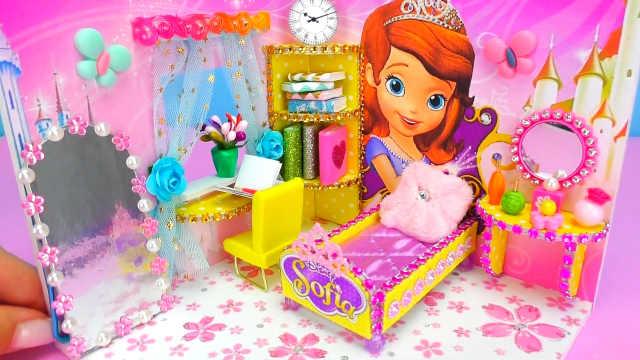 DIY索菲亚公主的小城堡