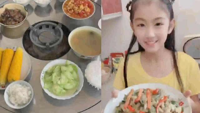 10岁萌娃为家人花式做饭:从小锻炼