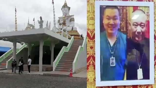 惊!商人泰国建假寺庙专骗中国游客