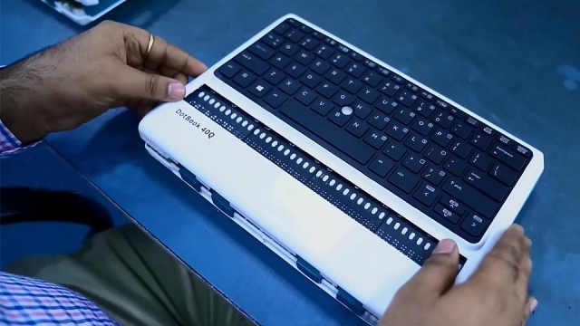世界上首款盲人笔记本电脑!