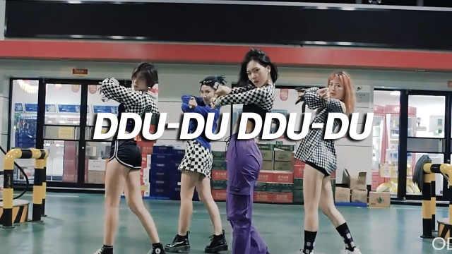 ODP翻跳《DDU-DU DDU-DU》又酷又飒