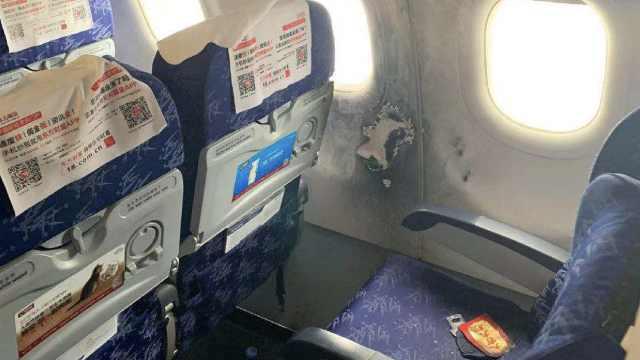 东航客机起飞后舱内起火,被迫返航