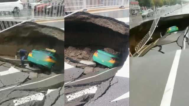 宁夏一路面塌60㎡大坑,吞噬出租车