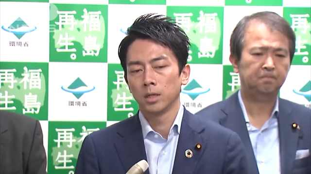 大阪市长同意将核污水排入大阪湾