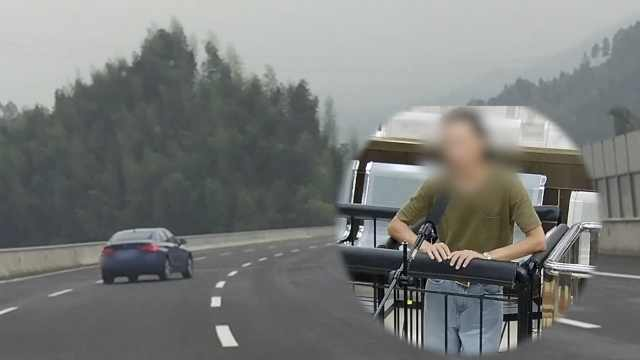 宝马高速上蛇形走位,被判拘役3个月
