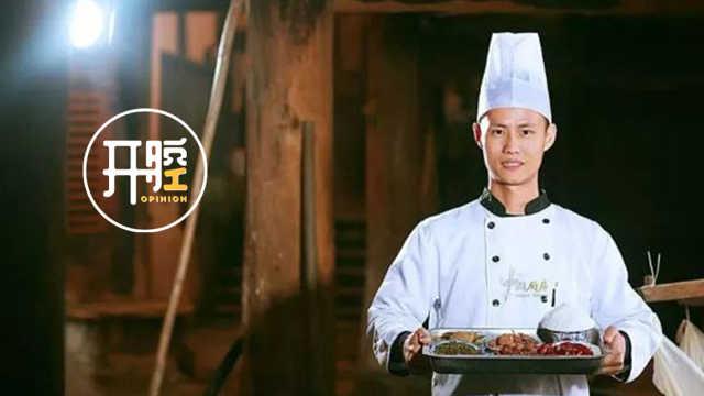 厨师王刚开腔 | 通过江湖菜见众生