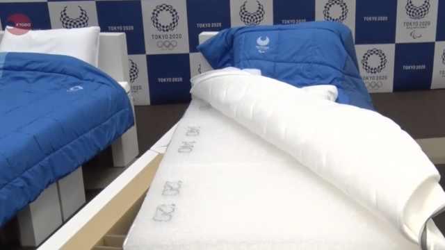 省钱环保!东京奥运村将配硬纸板床