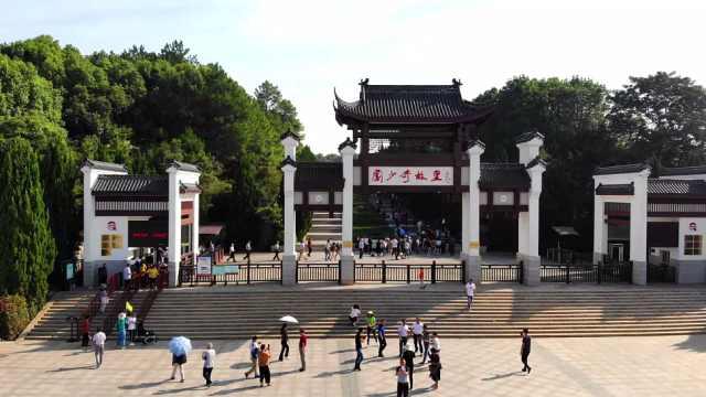 花明楼庆祝中华人民共和国成立70年