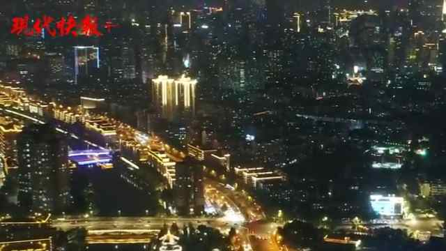 超燃90秒!最美夜南京