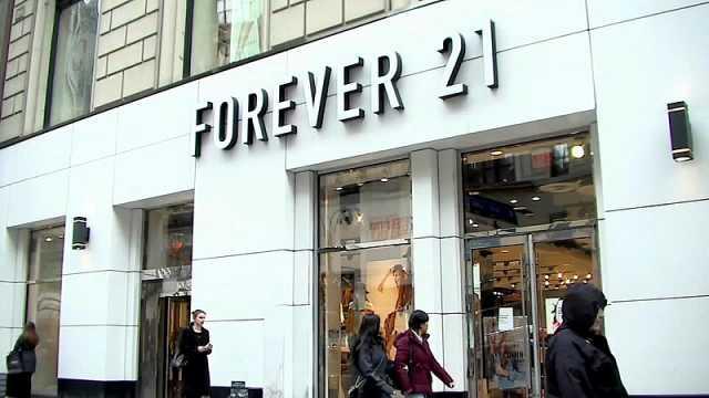 Forever21申请破产,178家店将关闭