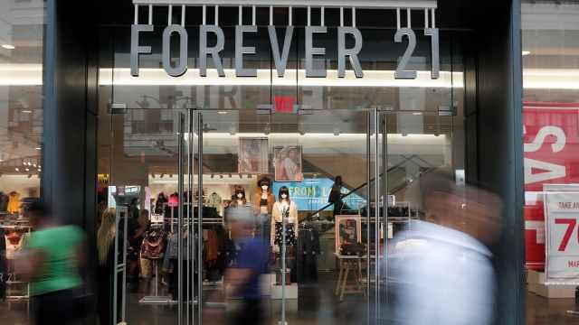 Forever21申请破产,将关350家分店