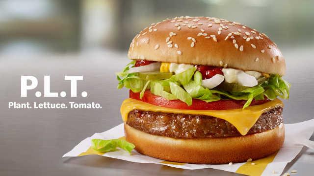 麦当劳开售人造肉汉堡:售价35元