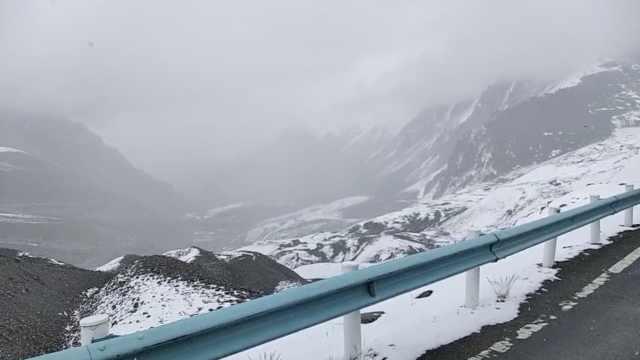中国最美公路大雪封山,气温骤降