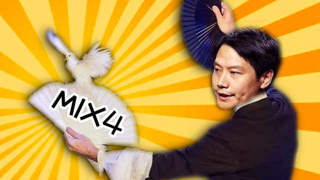 小米MIX4疑似谍照曝光