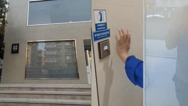 5G公厕来了!如厕无触碰,自动喷香氛