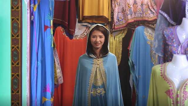 揭开摩洛哥传统服饰面纱