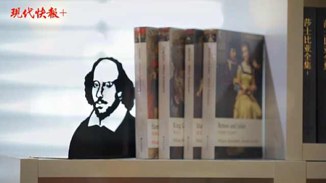莎士比亚试读本重磅发布