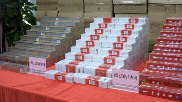 广东警方查获1万多条假烟:全是名烟