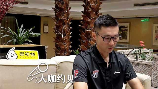 刘炜回看25年:遭遇比中国男篮更难