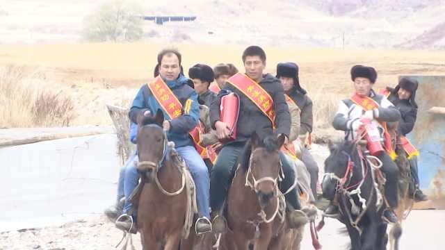 马背上的义务消防队:马鞍挂灭火器