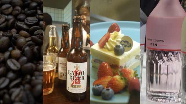 啤酒遇上白酒,英国美食也有中国味