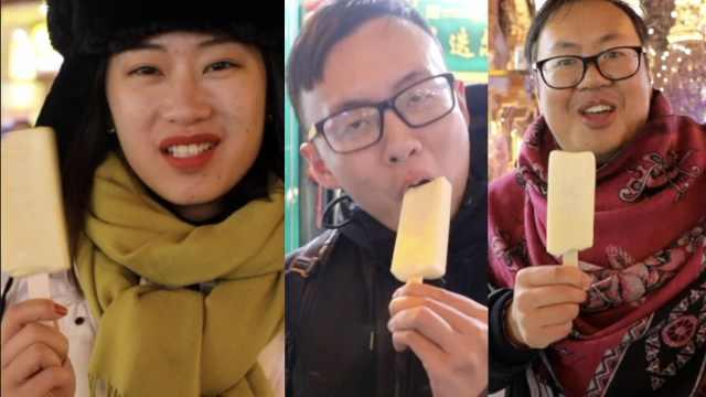 -14℃美女买冰棍吃:想吃点暖和的