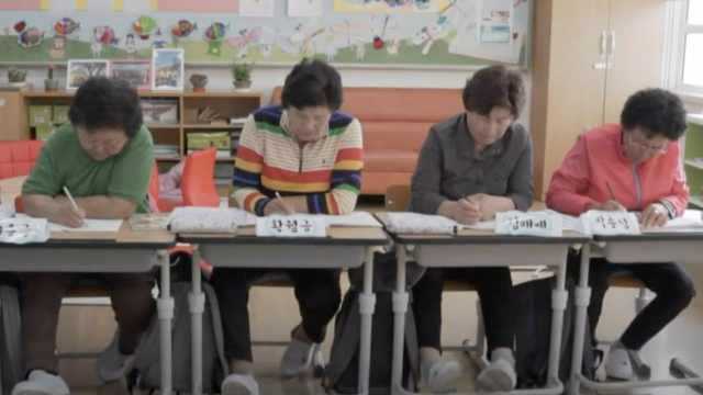 没一年级生,韩小学开始教老人识字
