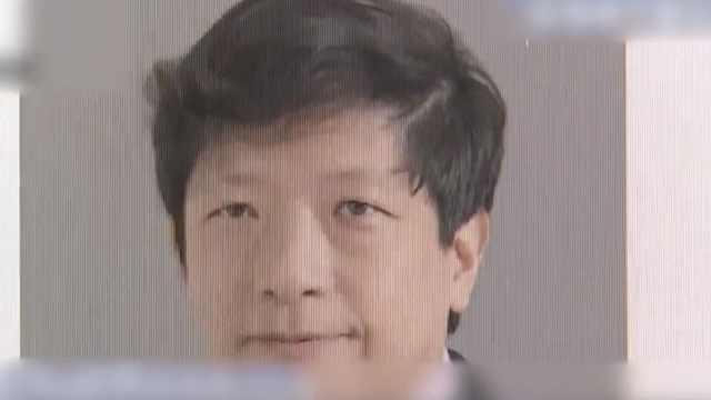 日本一大学教授涉嫌偷女性内衣被捕